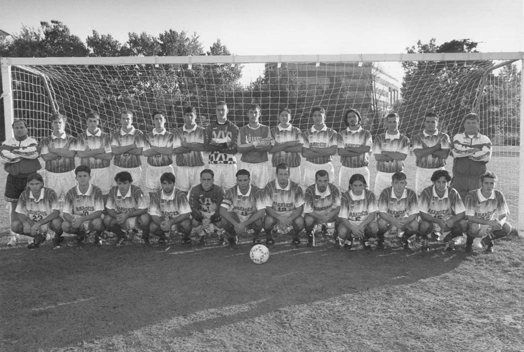 1995 Brandeis University Men's Soccer Team